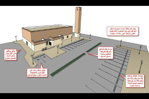 المواقف   معايير تصميم المساجد