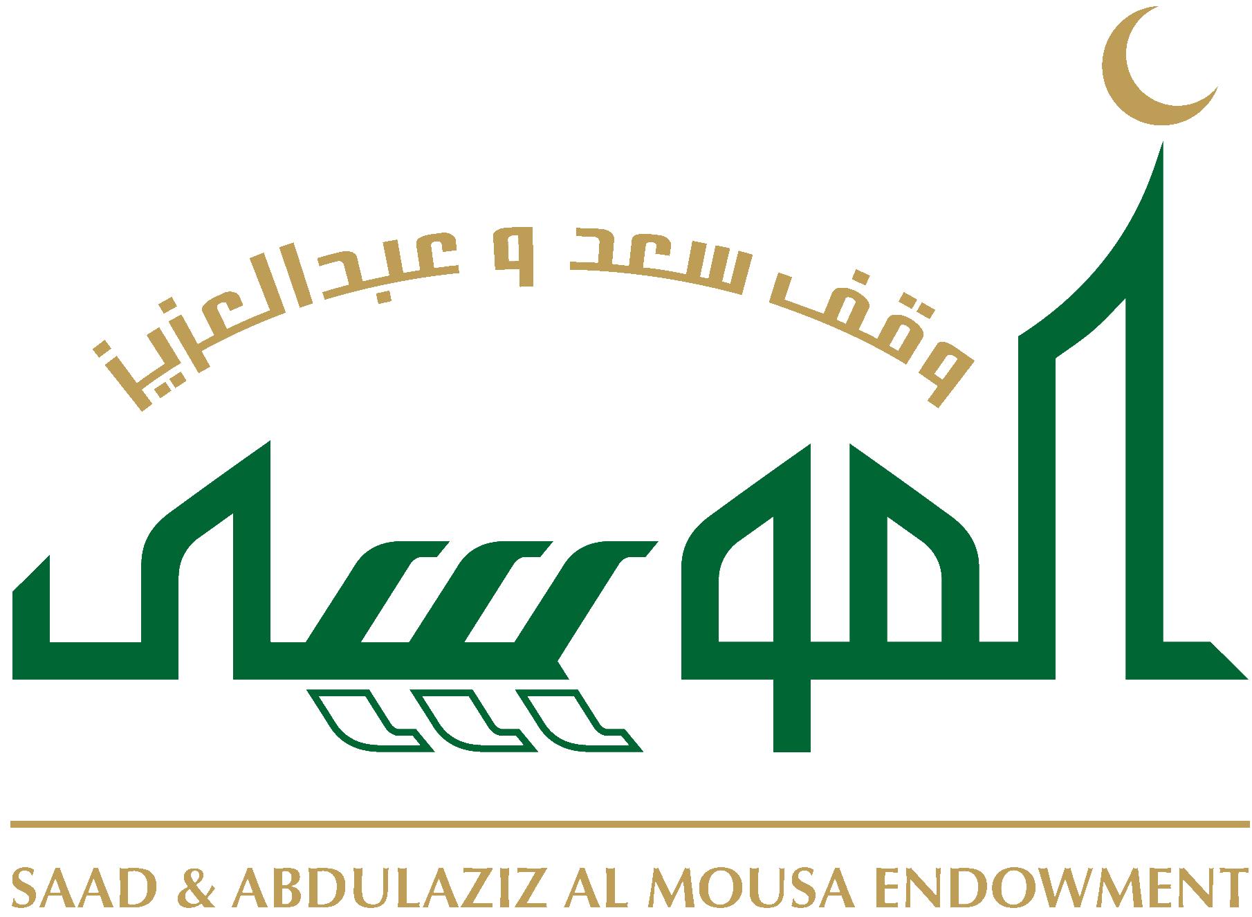 معايير تصميم المساجد